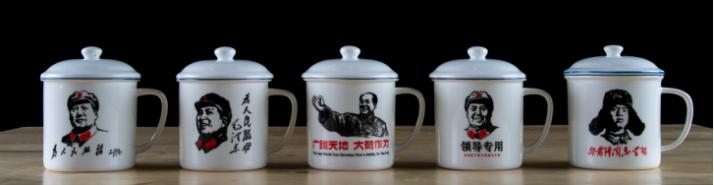 南京杯具礼品定制