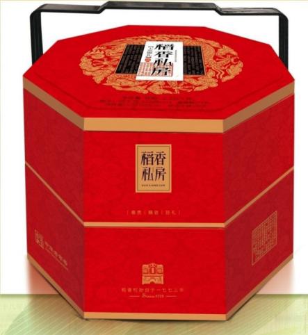 南京稻香村端午礼品定制