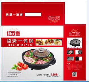 南京涮烤锅礼品定制