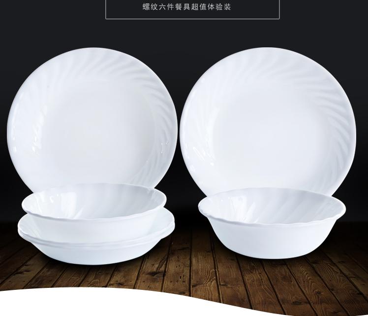 南京品牌餐具礼品定制