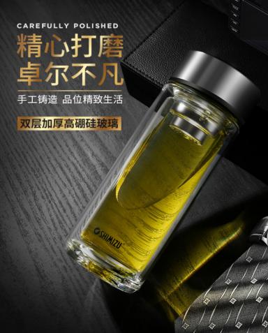 南京品牌玻璃杯礼品定制