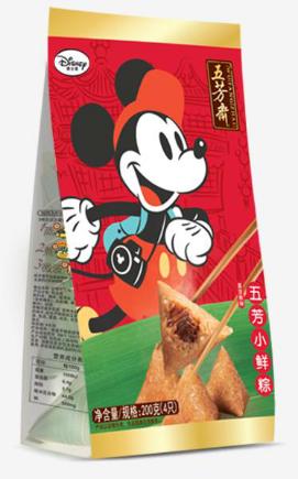 南京品牌粽子礼品定制