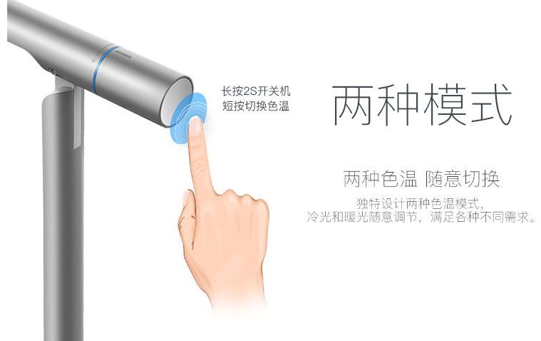 南京幻响护眼灯礼品定制