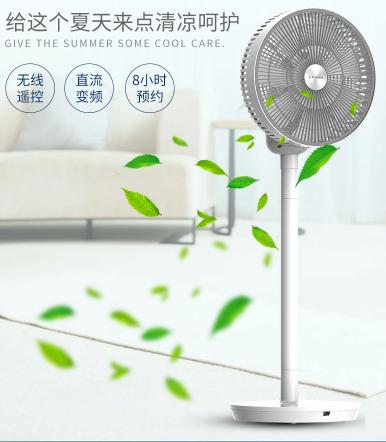 南京变频台扇礼品定制