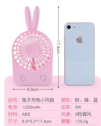 南京品牌电风扇礼品定制