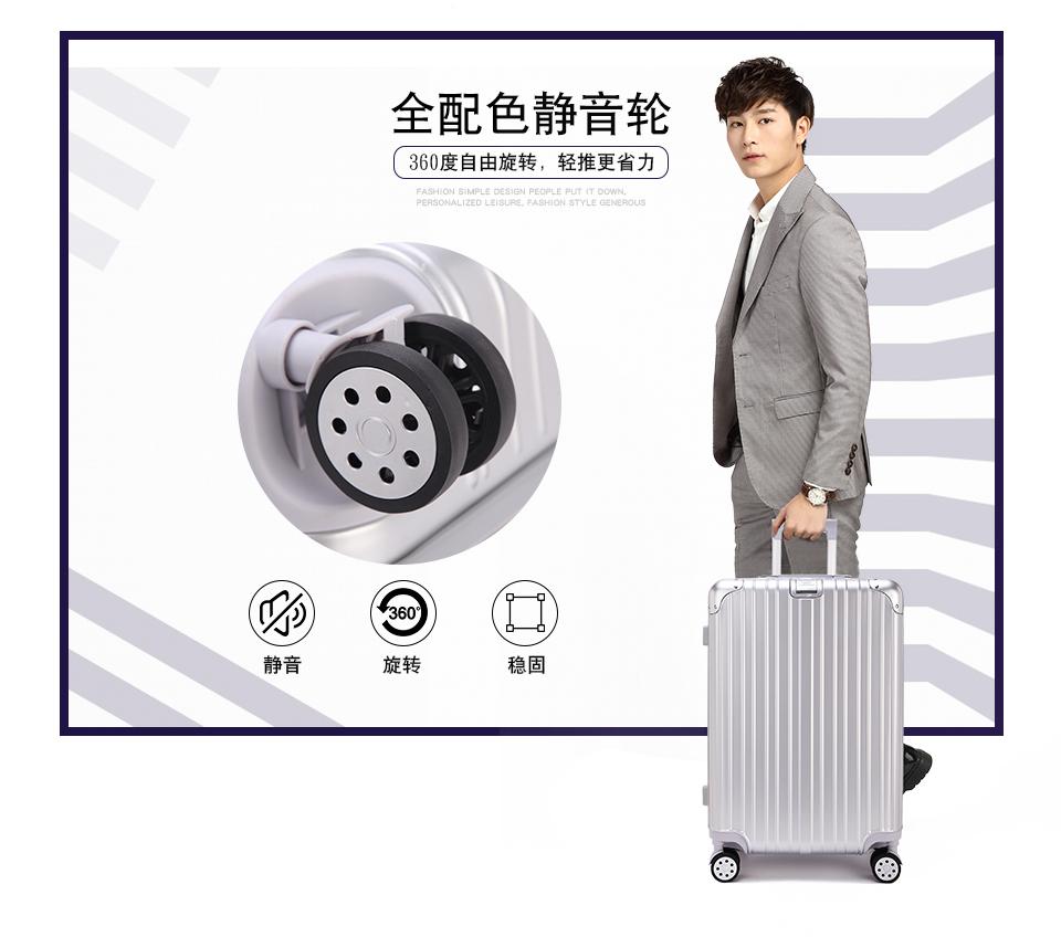 南京行李箱批发