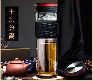 南京玻璃杯礼品定制