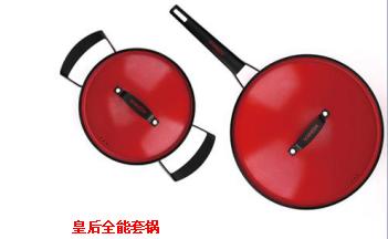 南京康佳套锅礼品定制