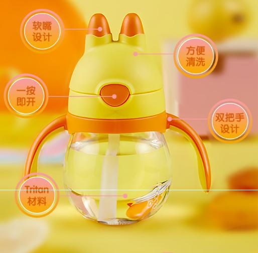 南京膳魔师品牌儿童杯礼品定制