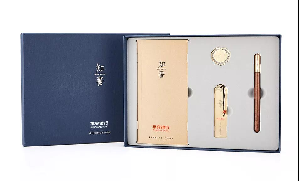 南京商务礼品