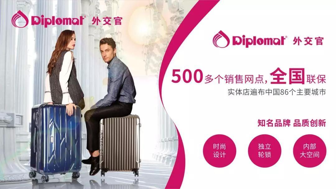 南京会议品牌背包logo定制