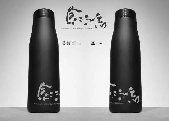 南京TOMIC保温杯定制
