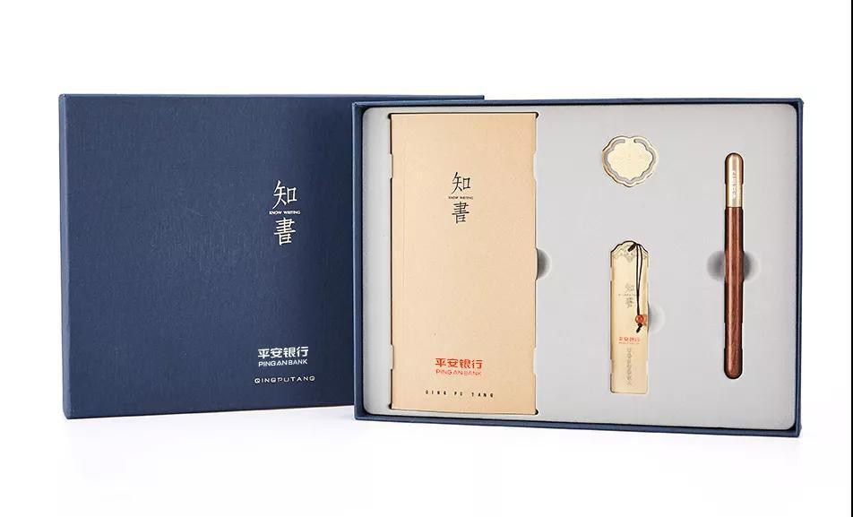 南京移动电源会议礼品定制