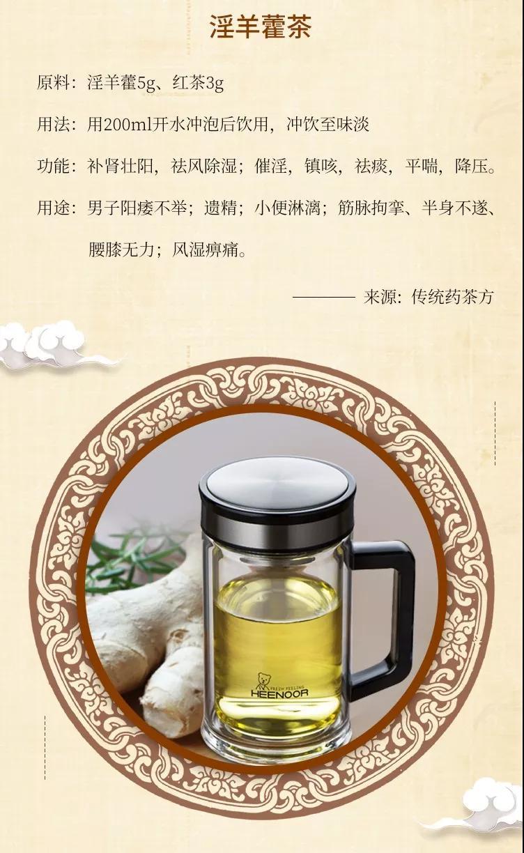 南京礼品公司|希诺保温杯里的养生茶文化