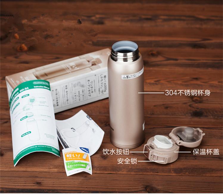 南京节日礼品定制|日本象印保温杯好品质看得见!