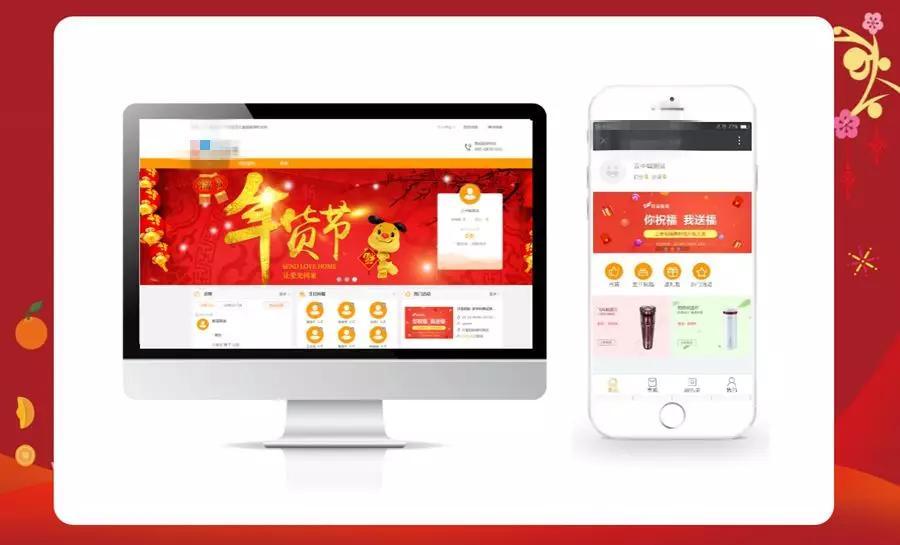 南京节日福利定制|3000+企业都在用的福利平台你还等什么