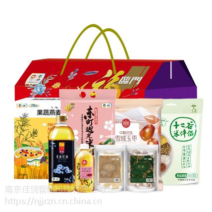 南京礼品公司|新年大礼包|中粮出品您放心!