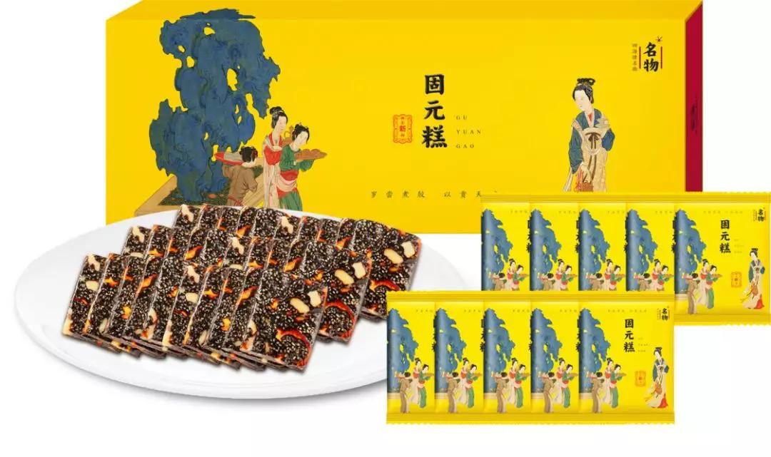 南京春节企业礼品定制|送礼首选|礼品界的领导品牌