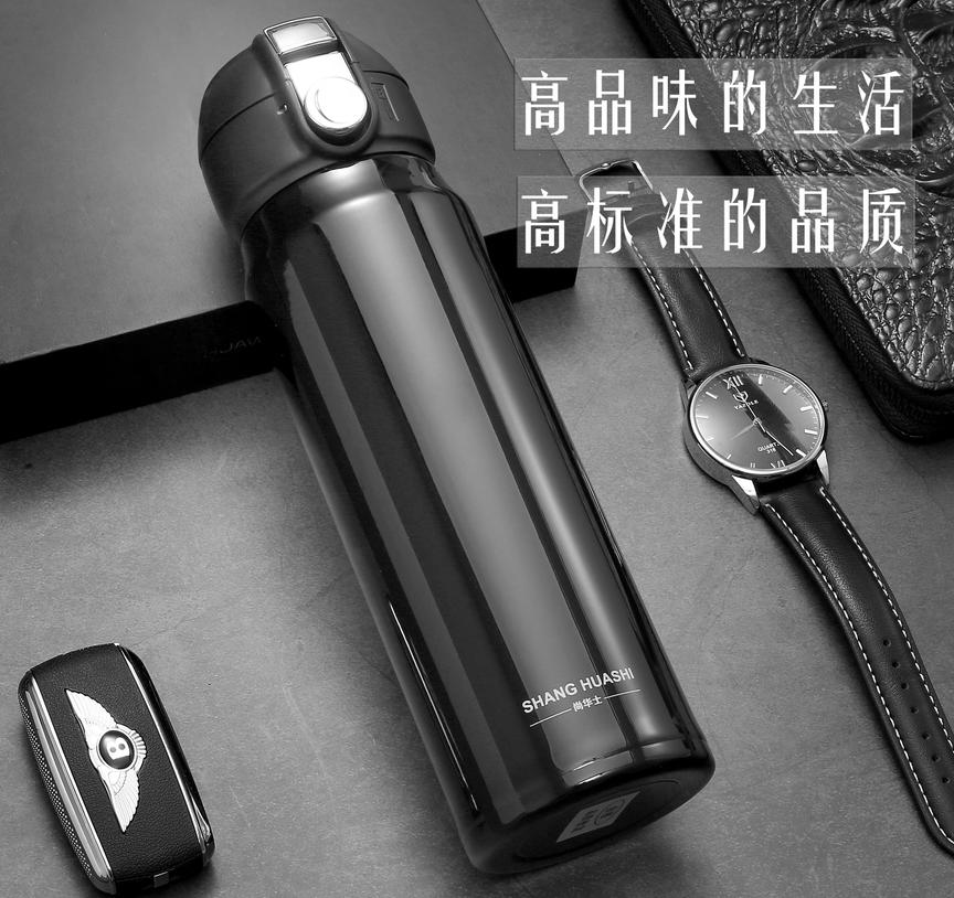 南京礼品定制公司|保温杯定制|尚华士国产荣耀之光