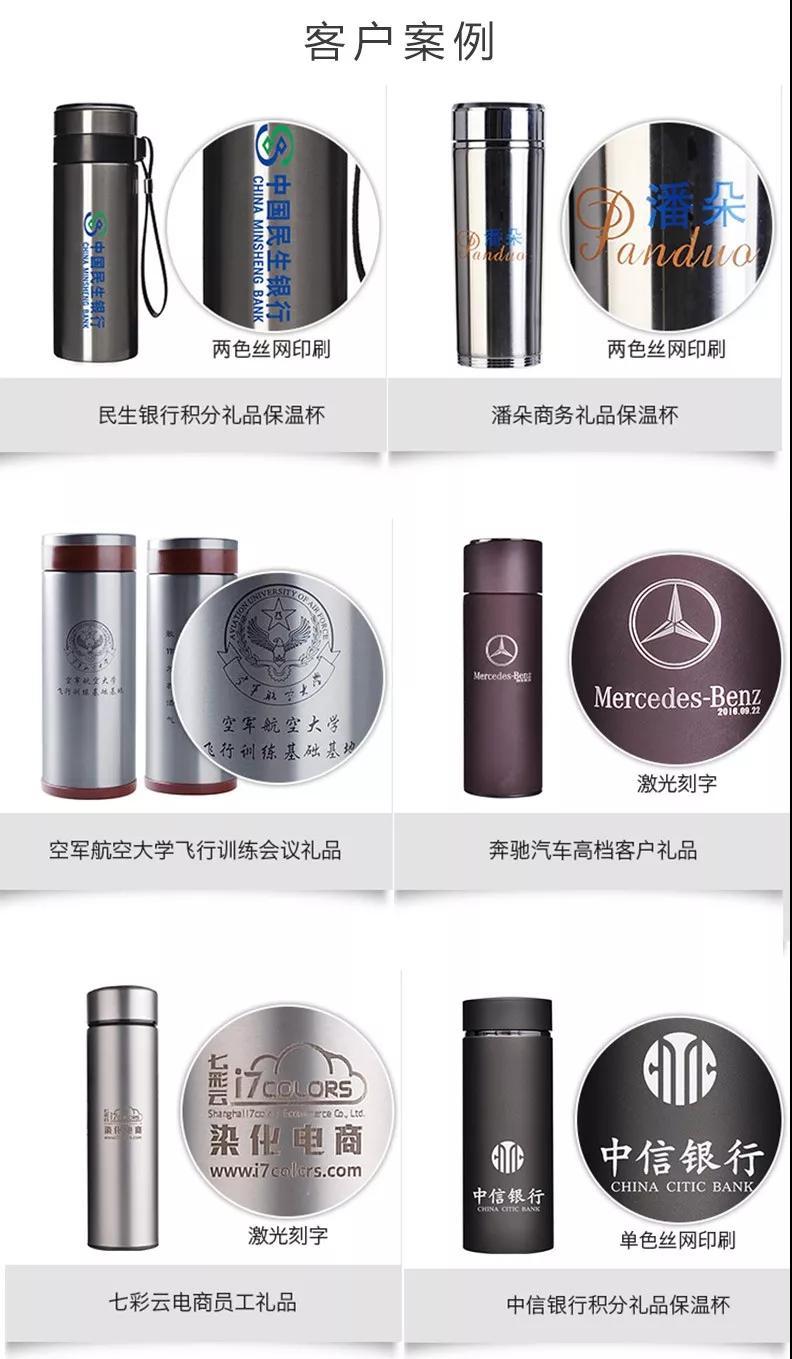 南京礼品公司|礼品定制|富光杯定制|企业如何选择促销产品