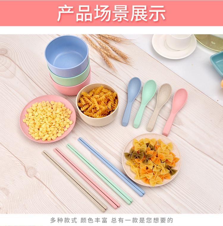 南京员工福利礼品定制|环保餐具定制批发要健康的生活