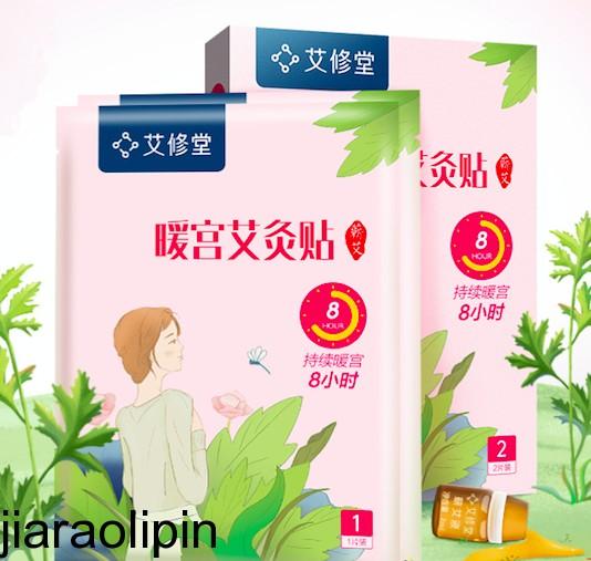三八妇女节礼品|南京礼品定制|健健康康的过女神节