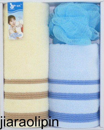 南京节日礼品定制 三八妇女节 毛巾生活小用品要选的好选对的