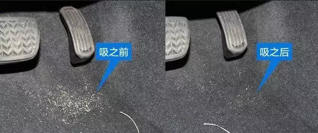 南京佳饶车载吸尘器