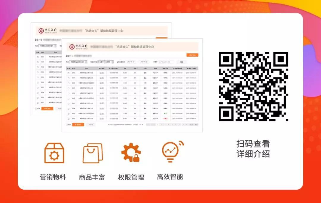 南京集采电商系统