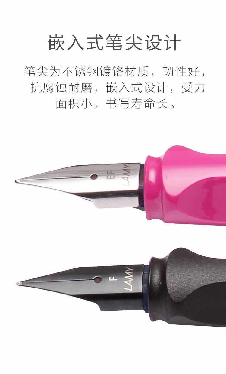 佳饶办公用品-凌美墨水笔