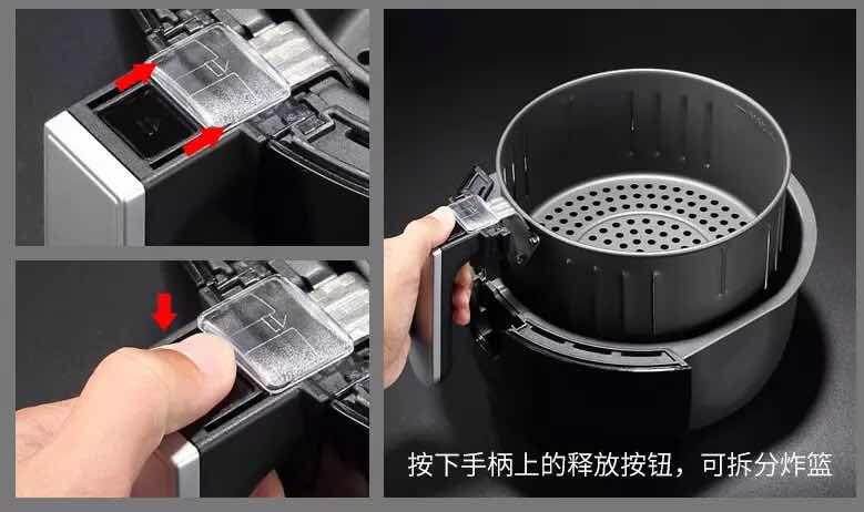 佳饶厨房用品-康佳空气炸锅