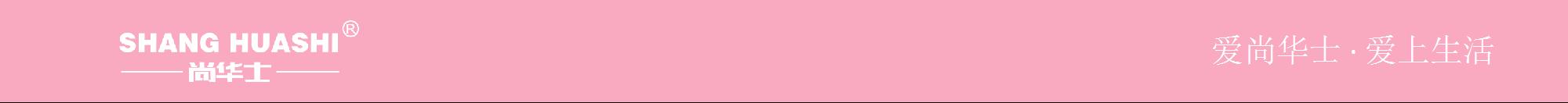 南京礼品 南京商务礼品定制 南京单位福利礼品定制 南京会议礼品 南京随手礼批发