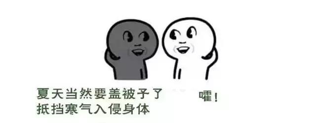 南京佳饶企业礼品定制
