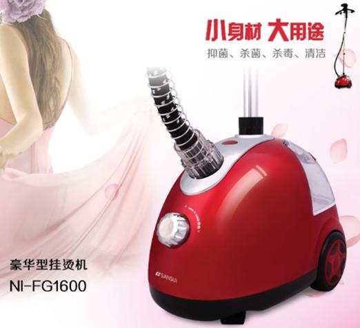 南京企业福利